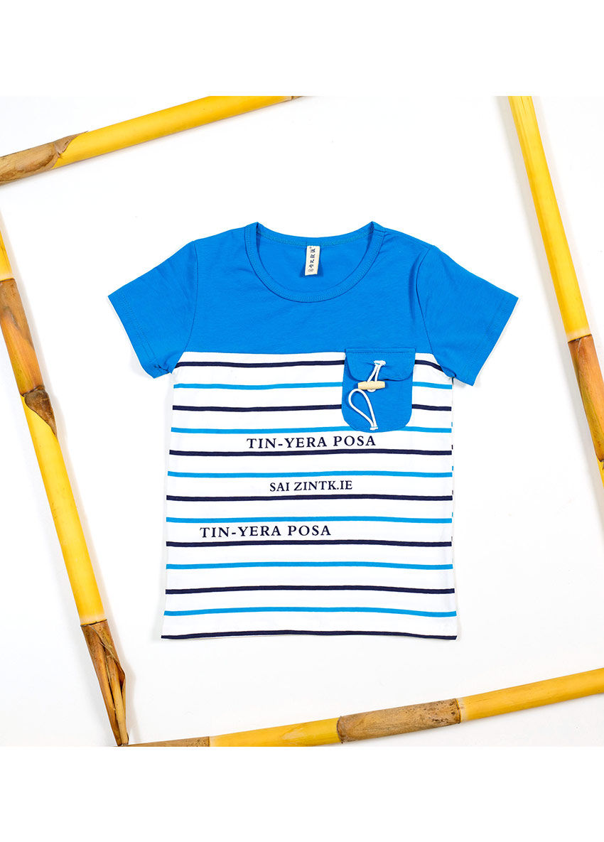 Boys Blue and White Striped Round Neck T-shirts
