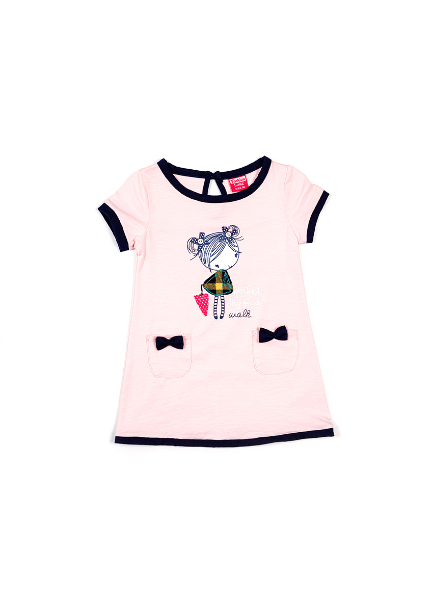 Girls  Ping Printed Round Neck T-shirt