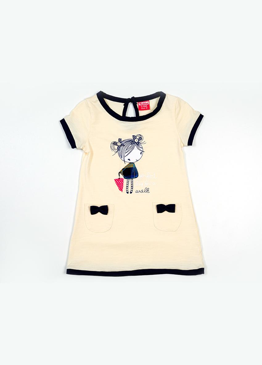 Girls  Vream Printed Round Neck T-shirt